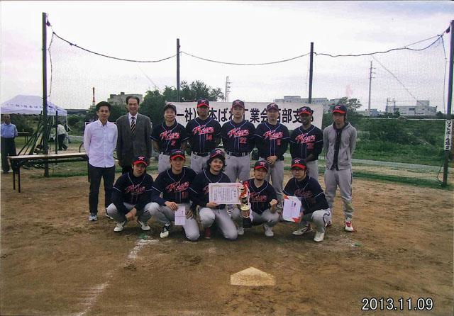 2013.11.09 Softball-01
