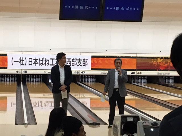 2018.03.10 Bowling-02