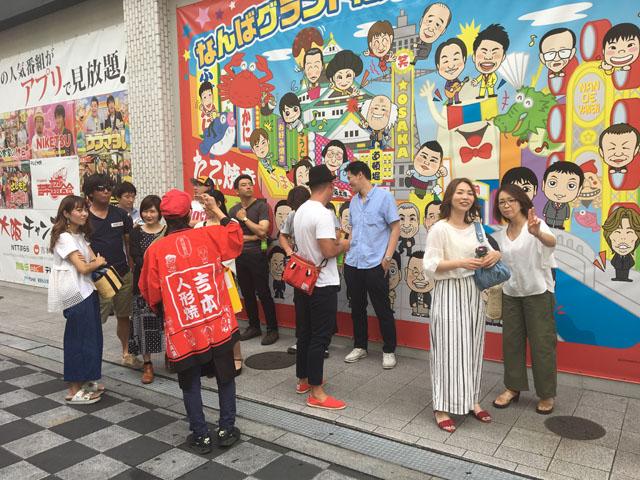 2017.07.20 Company trip-03